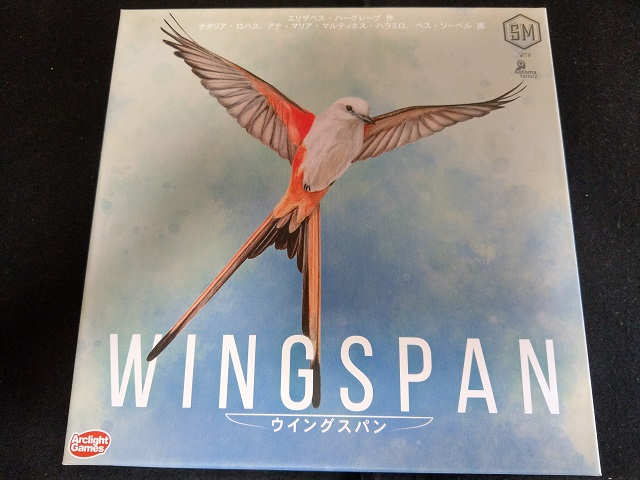 WING SPAN(ウイングスパン)のパッケージ