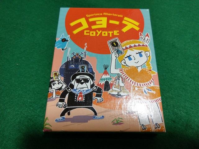 ボードゲーム「コヨーテ」