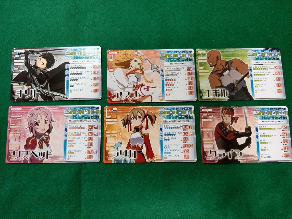 ソードアート・オンライン ボードゲーム ソード・オブ・フェローズ キャラクターカード キリト、アスナ、エギル、リズベット、シリカ、クライン