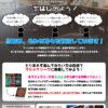 寝屋川市カードショップ&ボードゲームカフェ - Table Game Café Shuffle